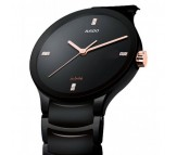 Rado Centrix Jubile Black Watch For Men