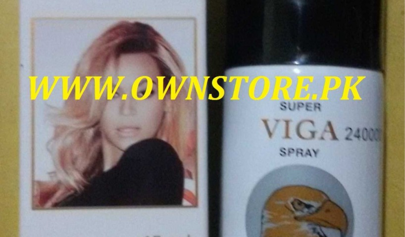 ORDER ONLINE SUPER VIGA 240000 LONG TIME DELAY SPRAY FOR PREMATURE EJACULATION IN PAKISTAN | HOW TO USE | NO SIDE EFFECTS
